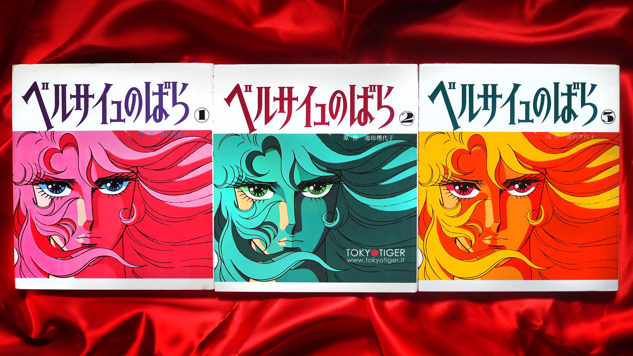Shingo-araki,michi-himeno,tokyotiger,lady-oscar,versailles-no-bara,akemi-takada
