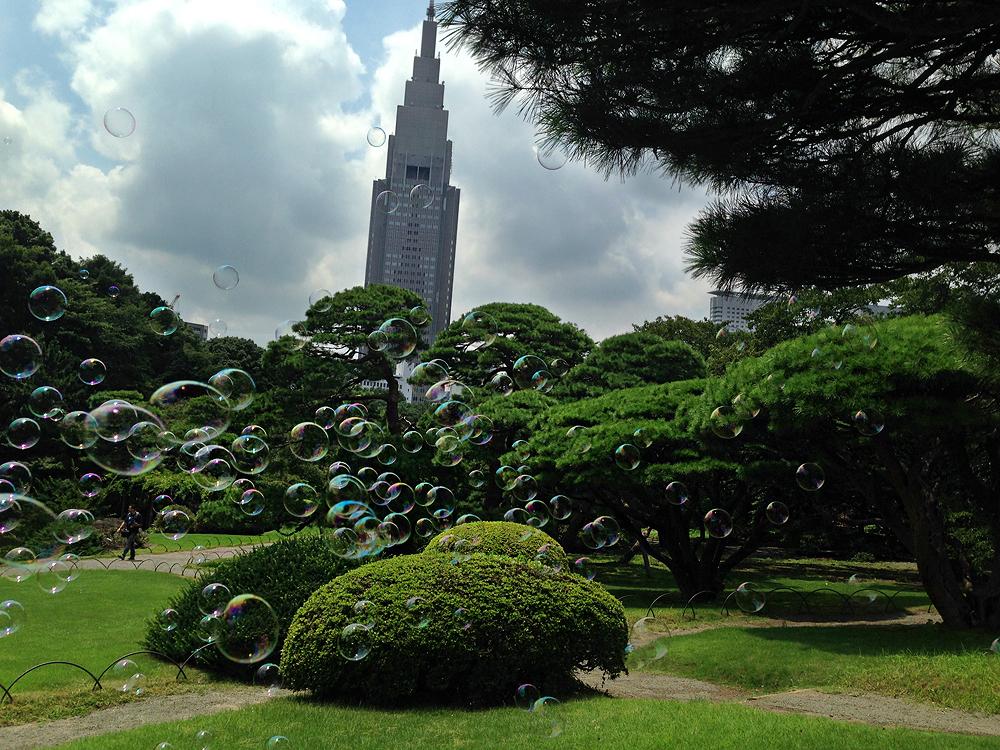 Gyoen/ Shinjuku/ Tokyotiger/Franca Zoli/i love Shinjuku